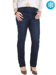 1033 джинсы женские утепленные, синие