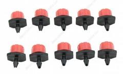 10 штук - Капельницы (спринклеры) для орошения, дождевания и минимизации напора полива.
