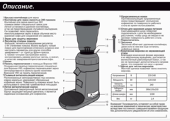 Hario EVCG-8B-E Кофемолка электрическая