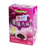 https://static-eu.insales.ru/images/products/1/4447/64131423/compact_grape_mochi_big.jpg