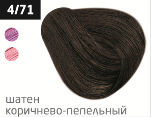 OLLIN color 4/71 шатен коричнево-пепельный 60мл перманентная крем-краска для волос