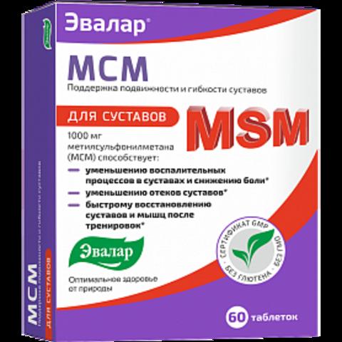 МСМ №60