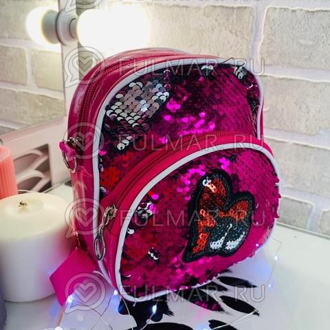 Рюкзак-сумка детский малиновый Трансформер с нашивкой в пайетках Фуксия-Серебристый