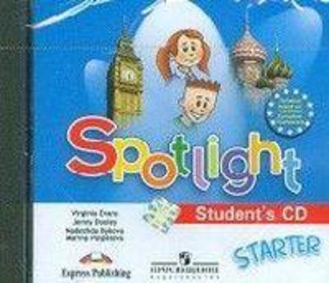 Spotlight StarterStudent'sCD