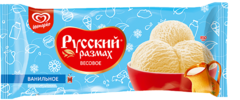 """Мороженое """"Русский размах"""" ванильное, 450 г"""