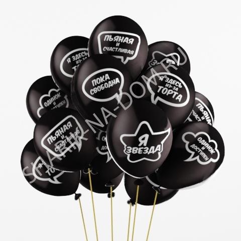 Шары под потолок с гелием Воздушные шары Селфи Шары_Селфи.png