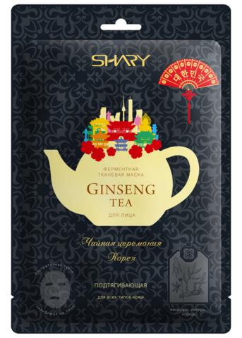 Shary Маска ферментная подтягивающая Ginseng tea 25 г