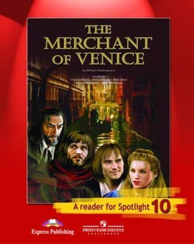spotlight 10 кл. reader, the merchant of venice