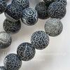Бусина Агат цветочный матовый (тониров), шарик, цвет - черный, 10 мм, нить