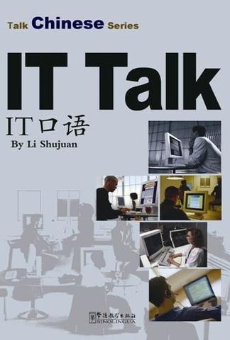Talk Chinese Series--IT Talk