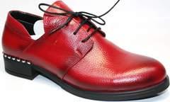 Туфли демисезонные женские Marani Magli 847-92.