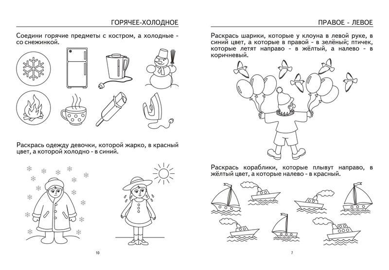 Задания весна для дошкольников в картинках, девочек картинки прикольные