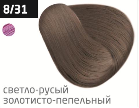 OLLIN color 8/31 светло-русый золотисто-пепельный 60мл перманентная крем-краска для волос