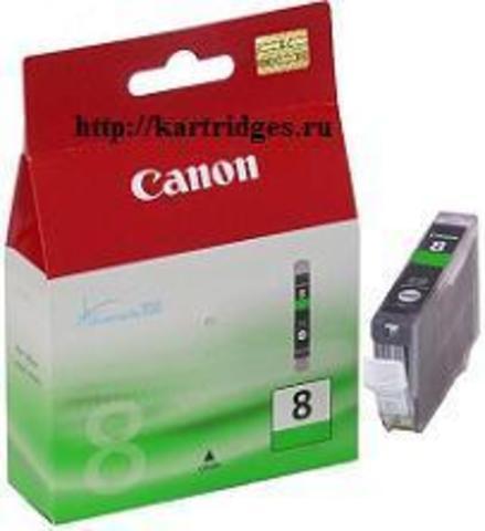 Картридж Canon CLI-8G
