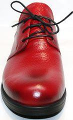 Туфли женские весна Marani Magli 847-92.