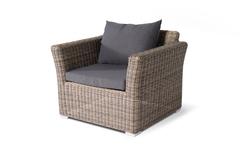 Кресло плетеное 4sis Капучино