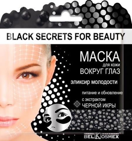 BelKosmex Black Secrets Маска д/кожи вокруг глаз питание и обновл.с экстр.черн.икры 3г