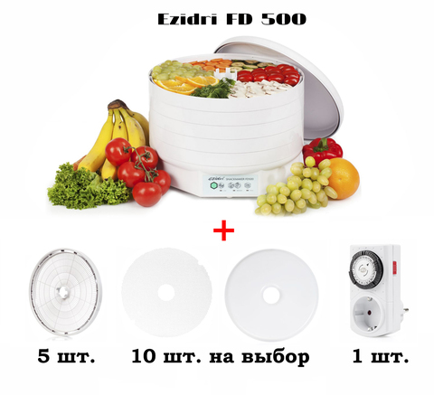 Комплект Ezidri FD500