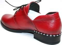 Красивые женские туфли Marani Magli 847-92.