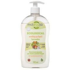 Средство для мытья детской посуды, Molecola, Для чувствительной кожи, 500 мл