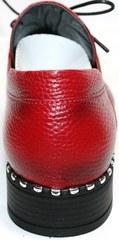 Осенние женские туфли Marani Magli 847-92.