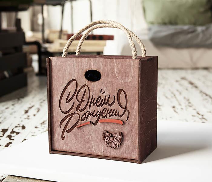 BOX226-3 Вместительная коробка «С Днем Рождения» с веревочными ручками (17*17*10 см) фото 01