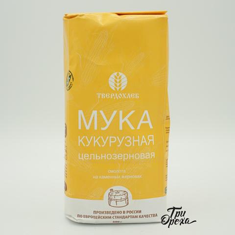 Мука кукурузная цельнозерновая, 500 гр