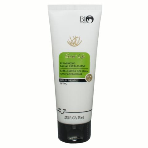 Крем-маска для лица омолаживающая 3в1 (Luxury Therapy), 75мл