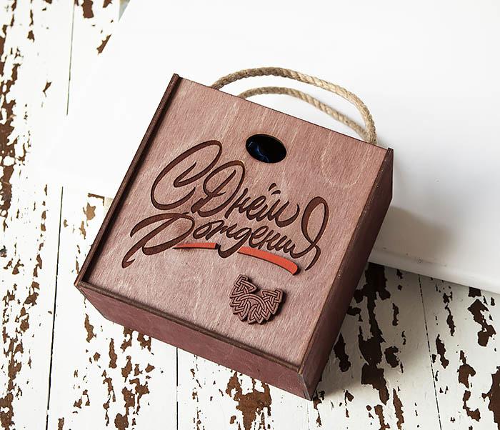 BOX226-3 Вместительная коробка «С Днем Рождения» с веревочными ручками (17*17*10 см) фото 02