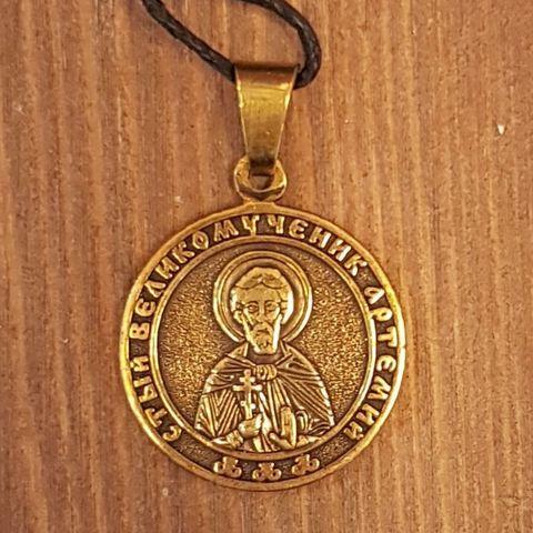 святой Артемий (Артем) именная нательная икона из бронзы кулон с молитвой