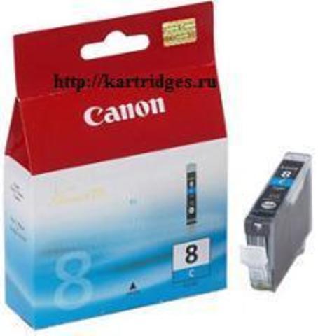 Картридж Canon CLI-8C