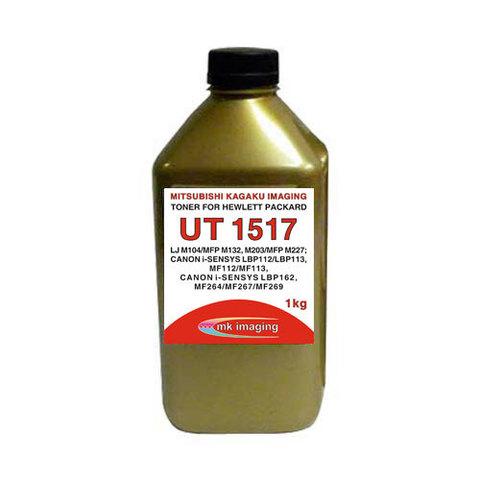 Тонер Mitsubishi/MKI UT 1517 для HP LJ M104, M132, M203, M227. 1000 гр. Gold ATM