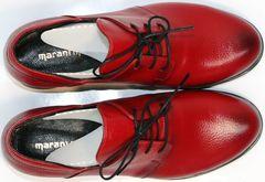 Туфли модельные женские Marani Magli 847-92.
