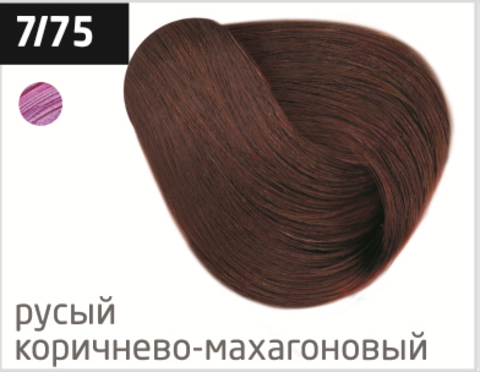 OLLIN color 7/75 русый коричнево-махагоновый 60мл перманентная крем-краска для волос