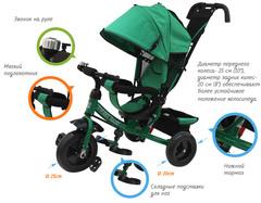 Детский трёхколёсный велосипед с ручкой (зелёный) Sweet baby - колёса EVA