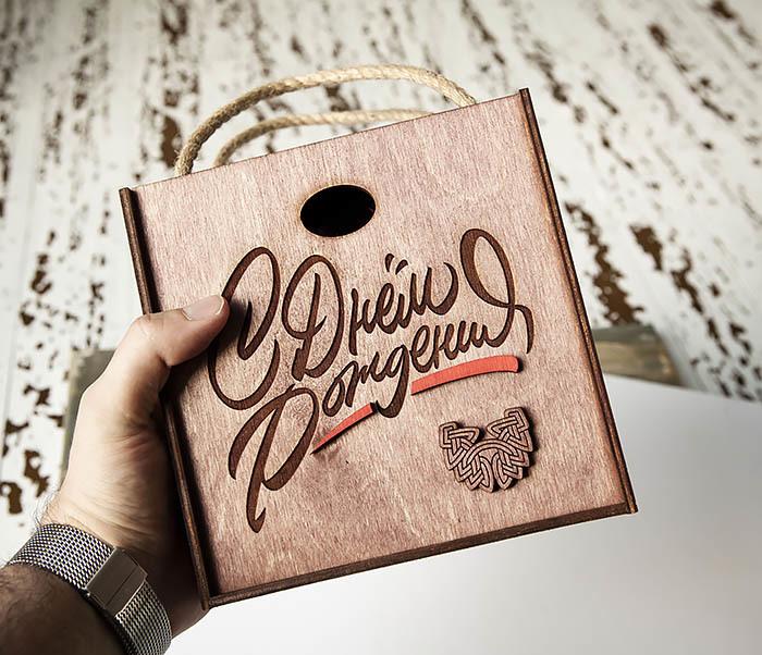 BOX226-3 Вместительная коробка «С Днем Рождения» с веревочными ручками (17*17*10 см) фото 07