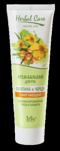 Iris Herbal Care Крем-бальзам для рук