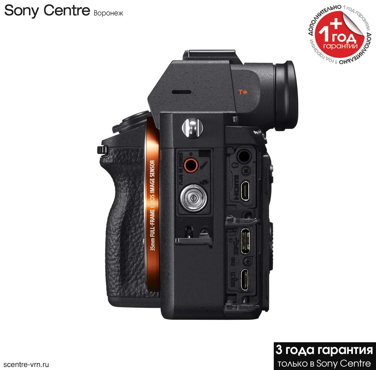 Фотокамера Sony Alpha ILCE-7R3 Body