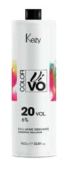 KEZY color vivo Oxidizing emulsion Эмульсия окисляющая 6% (20 vol.) 100 мл.