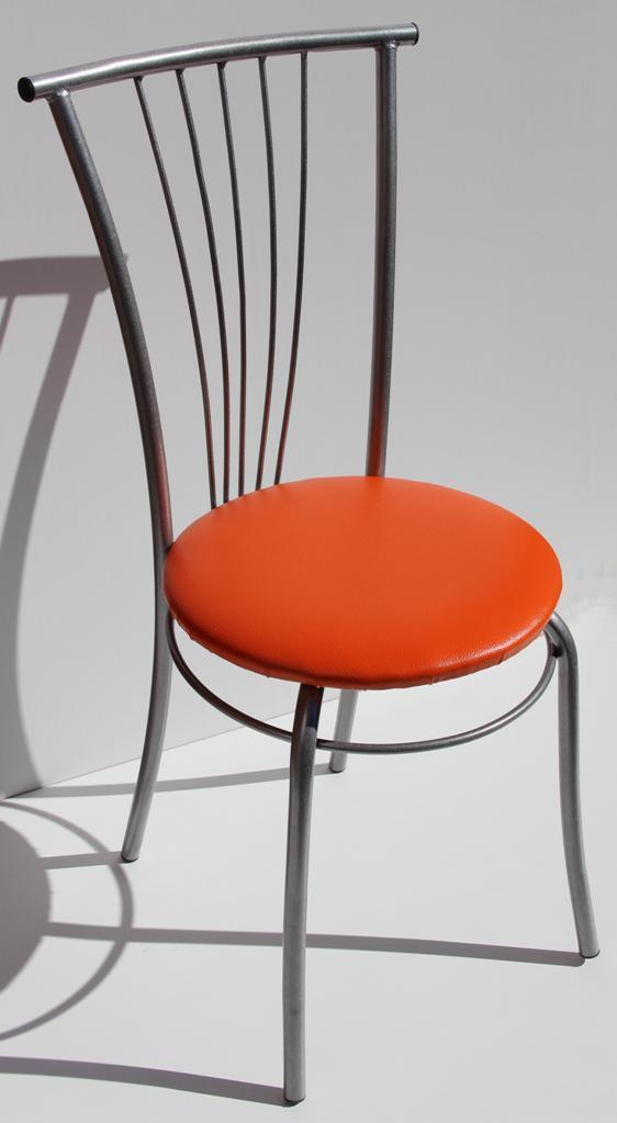 Стул Радригес оранжевый
