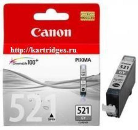 Картридж Canon CLI-521GY