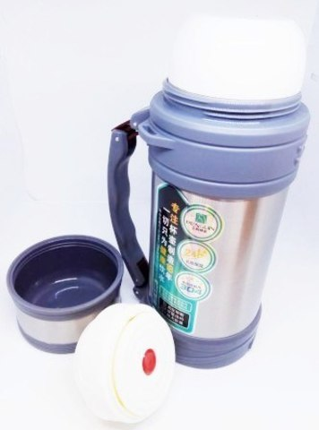 Термос QE 5002 1600 ml