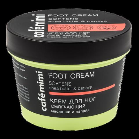 Cafe mimi Крем для ног Смягчающий масло ши и папайя (стакан) 110мл