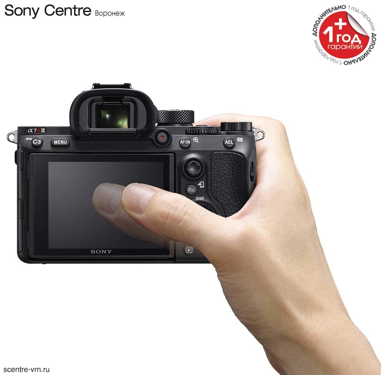 Фотокамера Sony A7R III Body