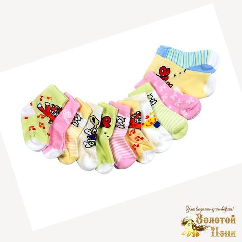 Носочки хлопок малышам (0-9) 191005-РК-3073