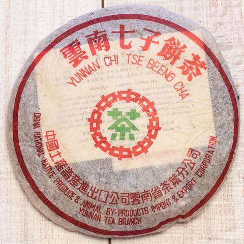 Гу Шу Нань Но Шань Шен Бин, 2001, 357 г