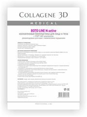 Коллагеновые биопластины для лица и тела N-актив BOTO LINE с Syn®-ake комплексом, Medical Collagene 3D