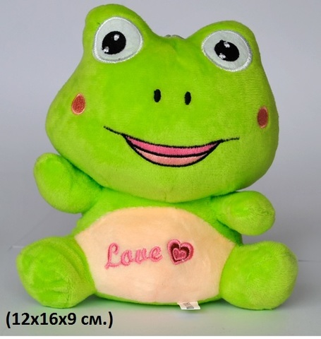 V1766 Лягушка с вышивкой LOVE (12х16х9см)