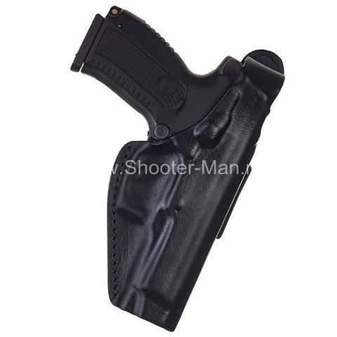 Кожаная кобура для пистолета Ярыгина модель № 8 МОДИФ. 2011 г Стич Профи фото