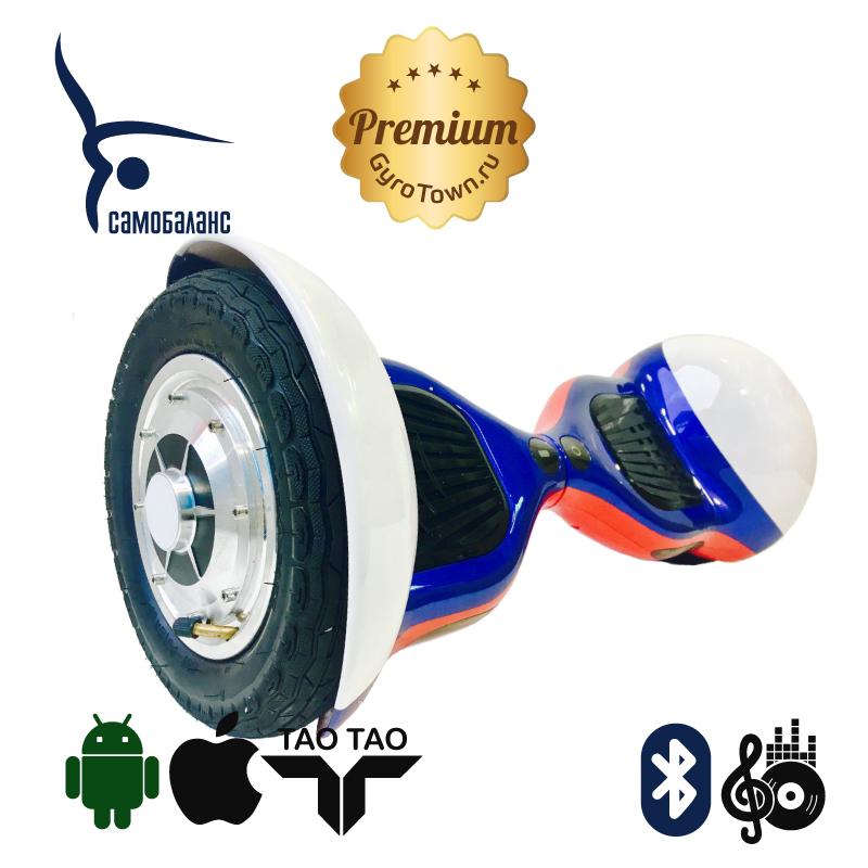 Smart Balance PRO 10  триколор (самобаланс + приложение + Bluetooth-музыка + сумка) - 10 дюймов самобаланс и приложение, артикул: 724758